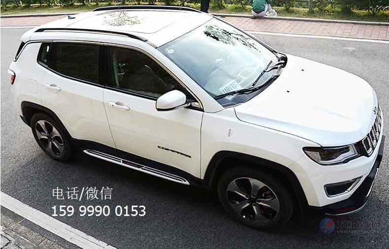 广州驰昌汽车配件有限公司 产品大全 吉普指南者加装脚踏板/侧踏板