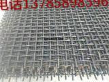 轧花网  安平县航超轧花网厂