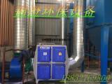 定制 等离子废气净化器低温废气处理设备油雾净化器喷漆喷涂废气
