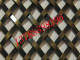 金属装饰网 轧花装饰网  安平县航超轧花网厂
