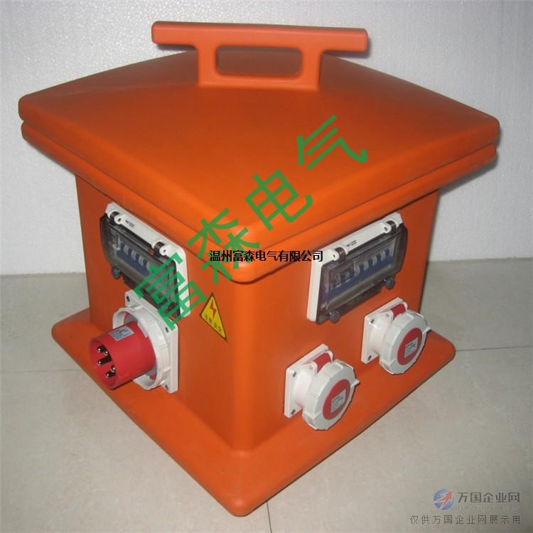 插座充电桩 防水防尘手提插座箱配电箱 电流 125 电压 110v 220v 380v图片