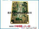 高频罗杰斯ROGERS4350b板料pcb电路板加工