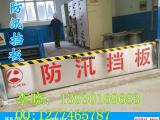 结构坚固的防汛挡水板HH地铁防洪挡水门WX铝合金阻水板