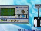 智能数显人体静电综合测试仪ESD-20708