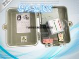 SMC1分8光分路器箱小光分路器箱箱体尺寸