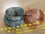 铜编织带 单丝0.04、0.05编织软铜
