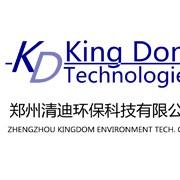 郑州清迪环保科技有限公司的形象照片