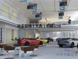 汽车销售展厅装修设计图片|企业展厅设计施工专业公司