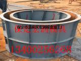 污水井模具 污水井模具总厂