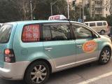 上海大众出租车广告无处不在