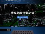 武汉户外演出音响设备-武汉文艺会演音频工程!