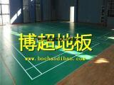 博超地板厂家直销羽毛球塑胶地板乒乓球篮球塑胶运动地板