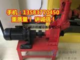 【【DN65-DN300型滚槽机压槽机沟槽机带联轴器】】
