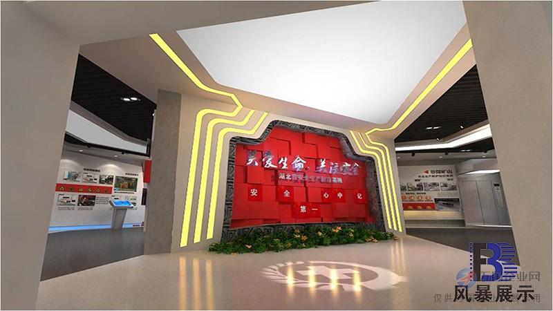 """广东风暴展览展具有限公司是提供企业文化展厅、企事业展厅、企业产品展厅、企业数字展厅、企业文化展厅、企业荣誉展厅、企业科技展厅、高科技企业展厅、多功能展厅、主题展厅、展览馆等,涉及各行各业不同领域的展厅工程的设计与施工的专业服务商,为文化展馆、科技展馆、企业展厅等高端项目提供度身定制的国际一流展馆解决方案。 企业需要的是满意的设计,优质的服务和理想的价格体现在创意、策划、设计、承建与服务的每一个环节,这也是""""风暴展览""""人所遵循的原则;依趋势脉动为客户更新情报,量身打造展馆的价值以实现客户的终目的;我们"""