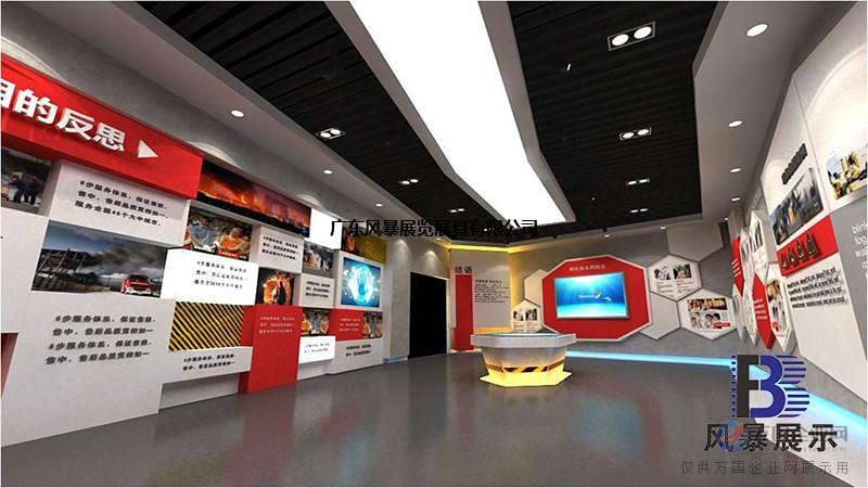 企业展厅不同于临时性的行业展会展厅,它是相对固定,长期存在于企业内部的展示空间,因此,在着手营建企业展厅时,首先必须对它有一个准确的定位,从设计风格、工艺用材、展示内容以及费用预算等方面作全面的分析和定位,以便展厅设计公司更好地把握方向,满足企业需求。 企业展厅力求表现的是企业的整体形象,既要有时代感,又要有企业的特色,因此将企业标志在展厅设计中合理、规范运用,必能很好的体现企业的特性,同时又能取得特色鲜明的展厅设计效果。展厅的主色调也可结合企业标准色的应用,或在标准色系的范围内进行合理的延伸,那么整个展