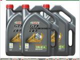 嘉实多金嘉护10W-40 嘉实多 金嘉护 机油 润滑油