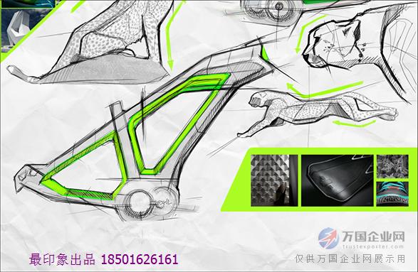 再设计,使产品在短的时间内复制出原产品三维图纸,以及再设计改进.