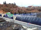 桑尼橡胶气盾钢坝厂家价格 充气橡胶坝坝生产