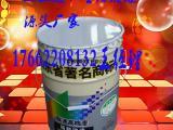金属氟碳漆施工规范
