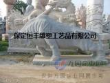 石浮雕雕刻厂家