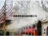 建筑工地围墙喷雾除尘设备 围栏水雾除尘降尘喷雾系统 抑尘喷雾