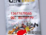 重庆食品铝箔袋质量好的厂家