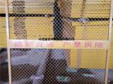 施工电梯安全网 建筑围栏 建筑安全门 电梯井防护网