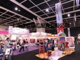 2018年香港服装、面料展Fashion week