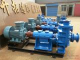 泥浆泵供应(石源工业水泵)