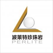 信阳市波莱特珍珠岩技术有限公司的形象照片