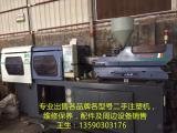 出售二手注塑机联有注塑机D115T原装电脑超低价转让