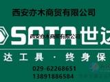 西安世达工具 西安世达总代理8件电子维修组套 03750