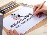 西安LOGO 画册门头形象墙设计制作安装企业形象设计广告