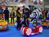 2017年华秦哈力碰碰车广场对战 儿童碰碰车游戏必备游乐设备