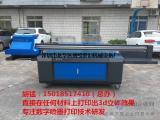 环保木塑板打印机价格