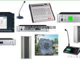 湿地公园项目数字IP网络系统方案