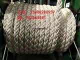 高强度丙纶缆绳,高强度丙纶八股缆绳