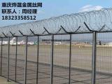 监狱护栏网厂家直销 机场护栏网隔离网 带刺铁丝防护网