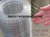 电焊网厂 改拔丝电焊网 热镀锌电焊网多少钱一米 钢丝网