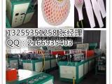 苹果包装网套机械,瓜果网套机,塑料网套设备
