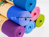 无味tpe瑜伽垫厂家 加厚10mm运动健身垫
