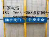 广西南宁100元人货电梯安全防护门厂家