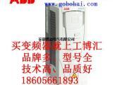 ABB变频器ACS510故障 变频器维修专家