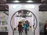 2018上海广告展-2018中国国际广告展