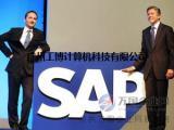 SAPB1实施 首推工博科技 SAP B1代理商
