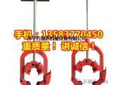 【消防管 石油管道2寸14寸手动防爆 绞接式管子割刀 】