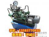 【百瑞达4DS-16型电动试压泵管道 打压泵  打压机】】
