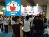 2018中国浦东幼教用品展