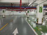 厂房地坪漆厂家,耐磨地面施工方案