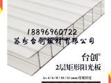 阳光板价格 15年生产经验 质量保证 价格优惠